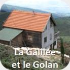 La Galilיe et le Golan