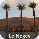 Le Negev